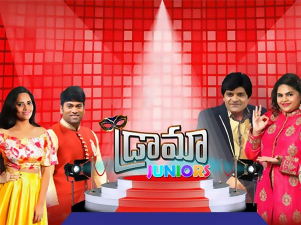 Zee telugu serials online latest episodes : Tamil movies