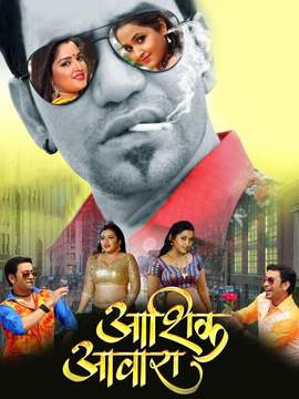 Motu Patlu 36 Ghante Episode Download