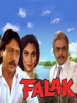 Chidiya ghar episode 2018