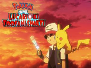 Movie Pokemon Movie Lucario Ki Toofani Shakti Tvwiz