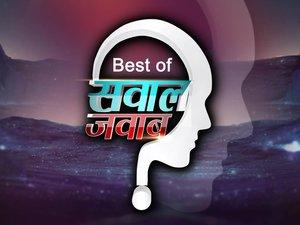 TV-Series - Best Of Sawal Jawab - TVwiz - Episode 22